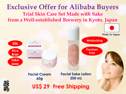 Be Beautiful Without Faces Fairing , Whitening Anti-Aging Special Cream and Lotion Made in Kyoto , Japan