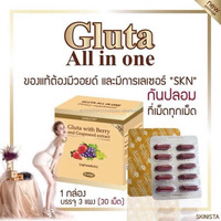 GLUTA ALL IN ONE With Berry And Grapeseed Extract Anti-Acne White