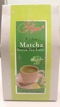 Slym Slimming tea