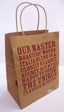 KraftPaper Bags with paper twisted handle
