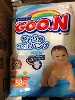 Comfortable fitting and High quality adult baby women in diapers baby diaper with multiple functions made in Japan