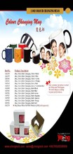 11oz hot selling changing magic mug for sublimation, sublimation magic mug