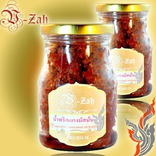 Wholesale Praparadscha Massaman Hot Curry Paste Flavour mix Herb For Health Lover by EARTHGREENSMILES CO., LTD.