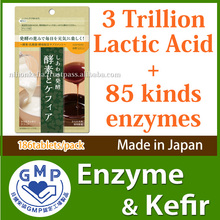 Effective and Easy to take weight loss slimming supplement containing Probiotics , Yeast , and Enzyme made in Japan