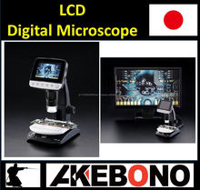 Best selling and High quality lcd microscope for industrial use for sale