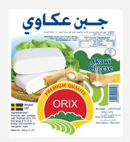 Akawi white cheese