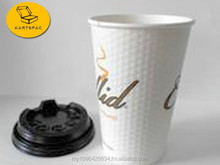Embossed printed paper cup Malaysia