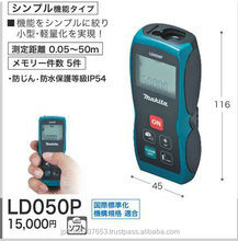 Easy to use and Lightweight Real estate makita Electronic distance measuring instrument at reasonable prices
