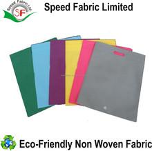 Eco Friendly Non woven Fabric Bag, nonwoven bag, nonwoven shopping, non woven polypropylene bag, Low price bag, recycle bag