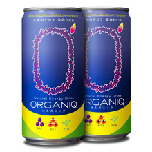 ORGANIQ Natural Energy Drink 269ml*24 Healthy Drink made in Brazil Acai Mate Tea