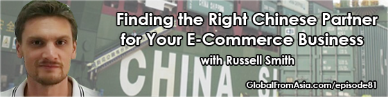 russell-smith-sourcing-from-china-factories-ecommerce-Podcast1.png