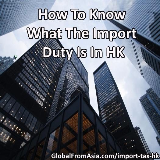 Import-Tax-HK-banner.jpg